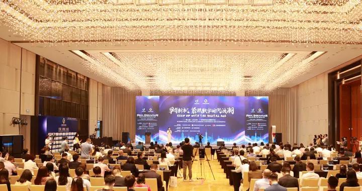 大咖云集纵论珠宝产业数字化!2020年广州珠宝钻石国际年会在番禺举行