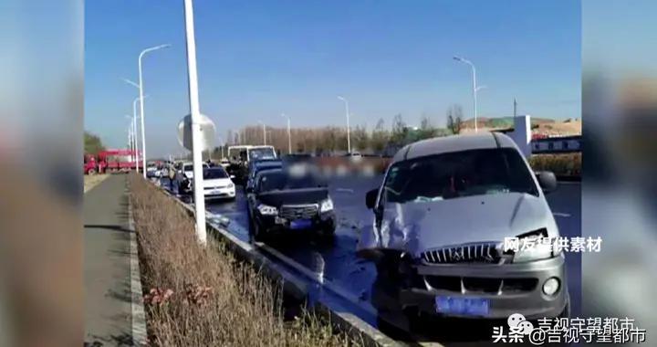 路面大面积结冰,20多辆车连环相撞...
