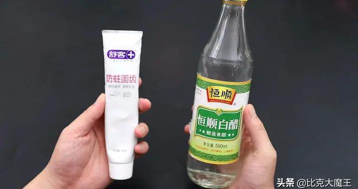 白醋加牙膏混合一起,做成清洁剂,清洁污垢一点都不费劲,太棒了