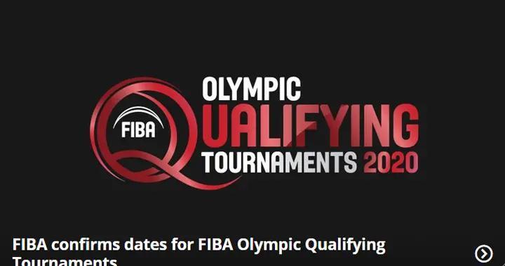 国际篮联确定奥运落选赛时间!哪些人有望入选男篮?杜锋会带谁