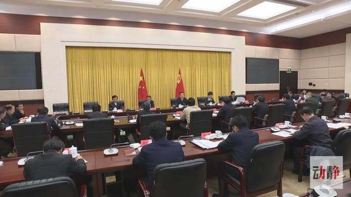 10月31日《贵州新闻联播》将关注这些内容