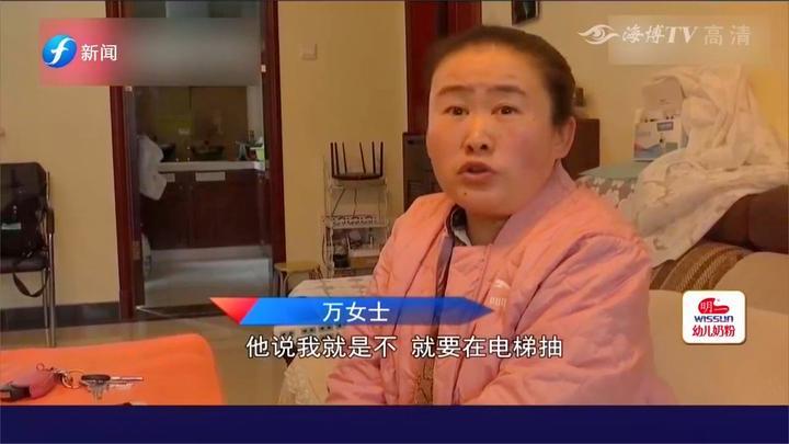 贵阳:电梯内劝阻邻居吸烟,却遭对方挑衅