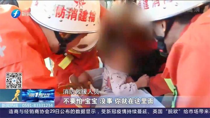 紧急!3岁男童钻进洗衣机甩干桶内被卡,福州消防拆机救人