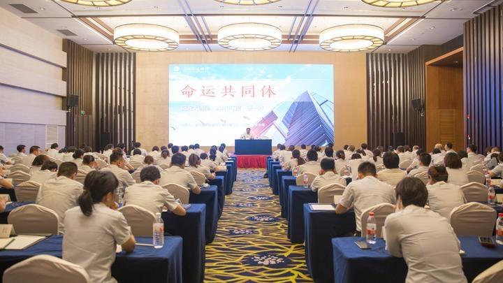 """东阳农商银行:答好""""四题""""锻造高素质专业化人才队伍"""