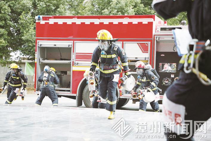 检验协同作战能力  漳州消防参与省救援演练