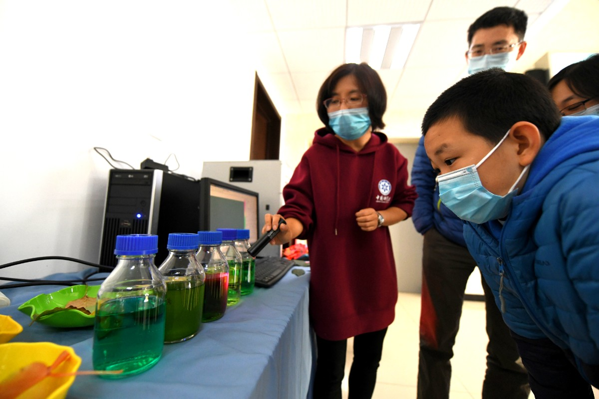 """市民走进植物所""""嗨科学"""",中科院第三届科学节主场活动开启"""