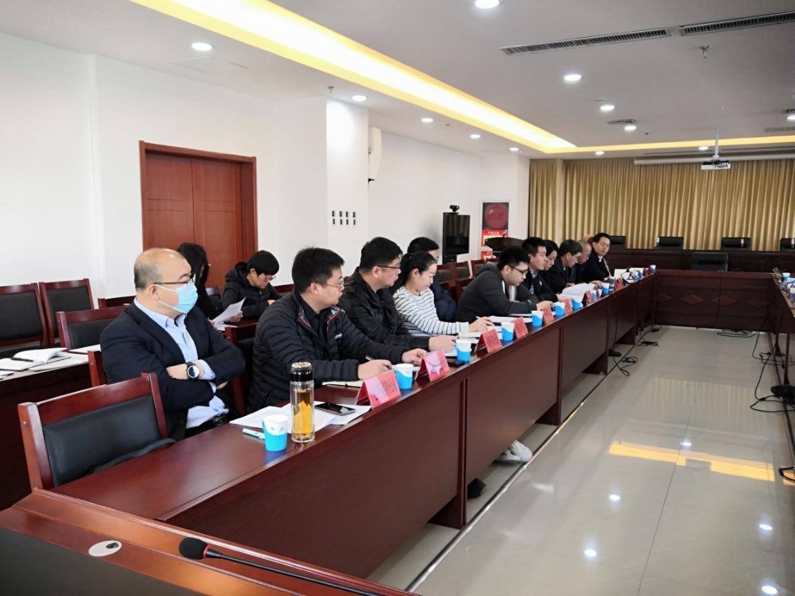 市发改委召开《呼和浩特市新型基础设施建设规划》编制调研座谈会