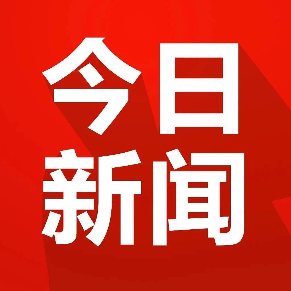 福州大中小学幼儿园寒假确定!福建已有高校增设春秋假期?!