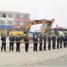 大动作!出动200余人,邓州这个地方拆除违法建筑1483.05㎡,现场...