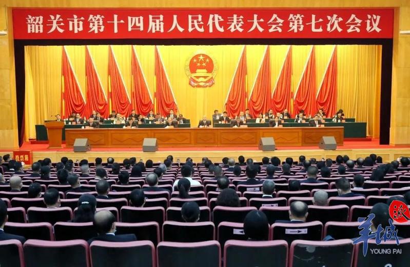 王瑞军当选韶关市人大常委会主任,陈少荣当选市长