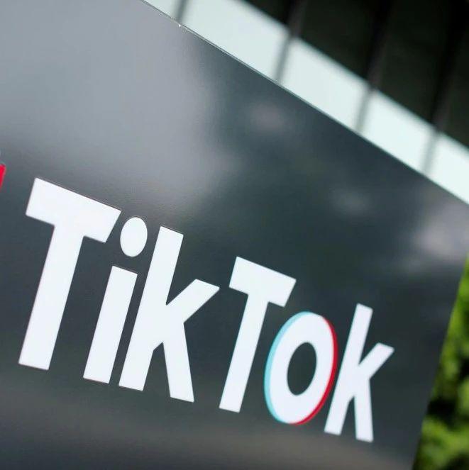 """""""美国法官阻止了商务部TikTok禁令"""""""