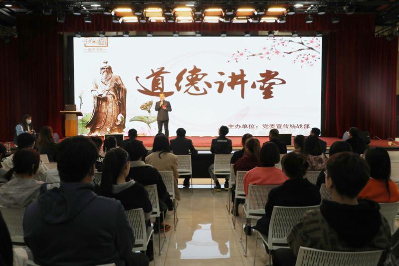"""宁夏职业技术学院举办""""弘扬伟大抗疫精神""""道德讲堂"""