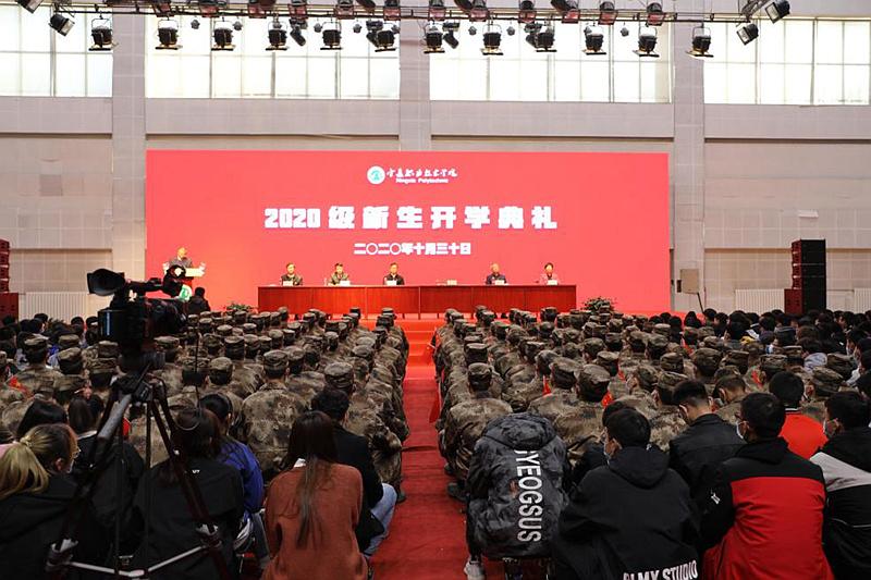 不负韶华 奋斗青春 宁夏职业技术学院2020级新生开学典礼举行