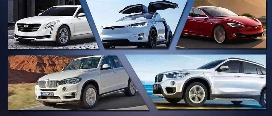 盘点新能源汽车保值率Top5!豪华品牌霸榜!