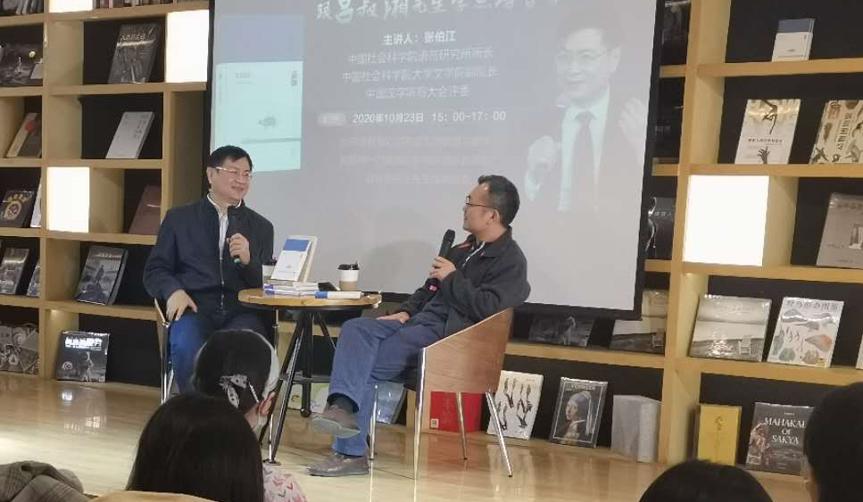 张伯江:如何看待一些人大量使用似是而非的文言文?图片