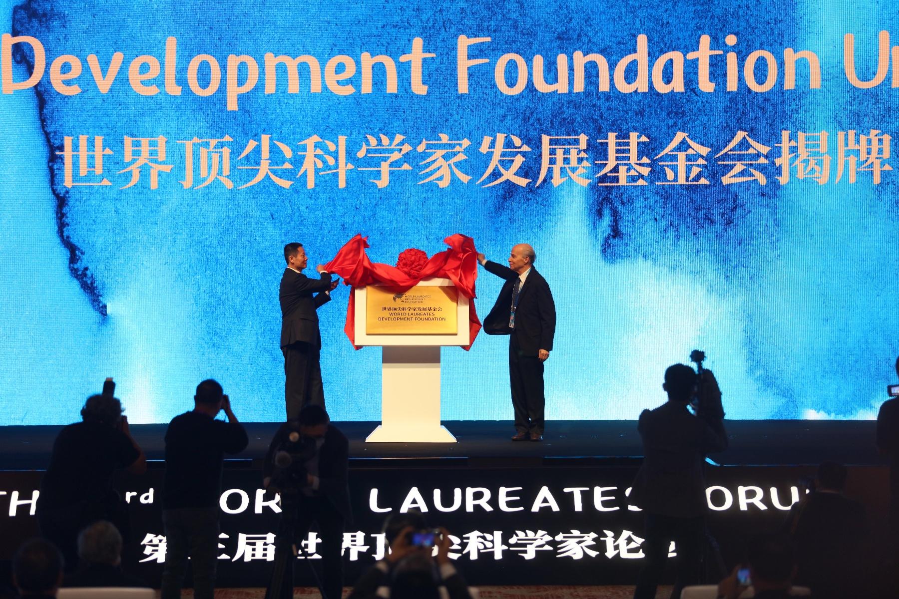"""汇聚全球""""最强大脑""""世界顶尖科学家社区上海启幕"""