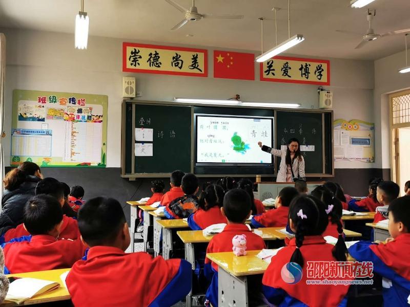 洞口县:芙蓉新秀展风采 语文教研促成长