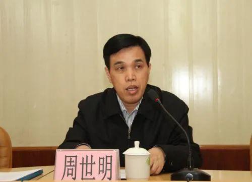省委巡视组组长,退休6年后被查图片