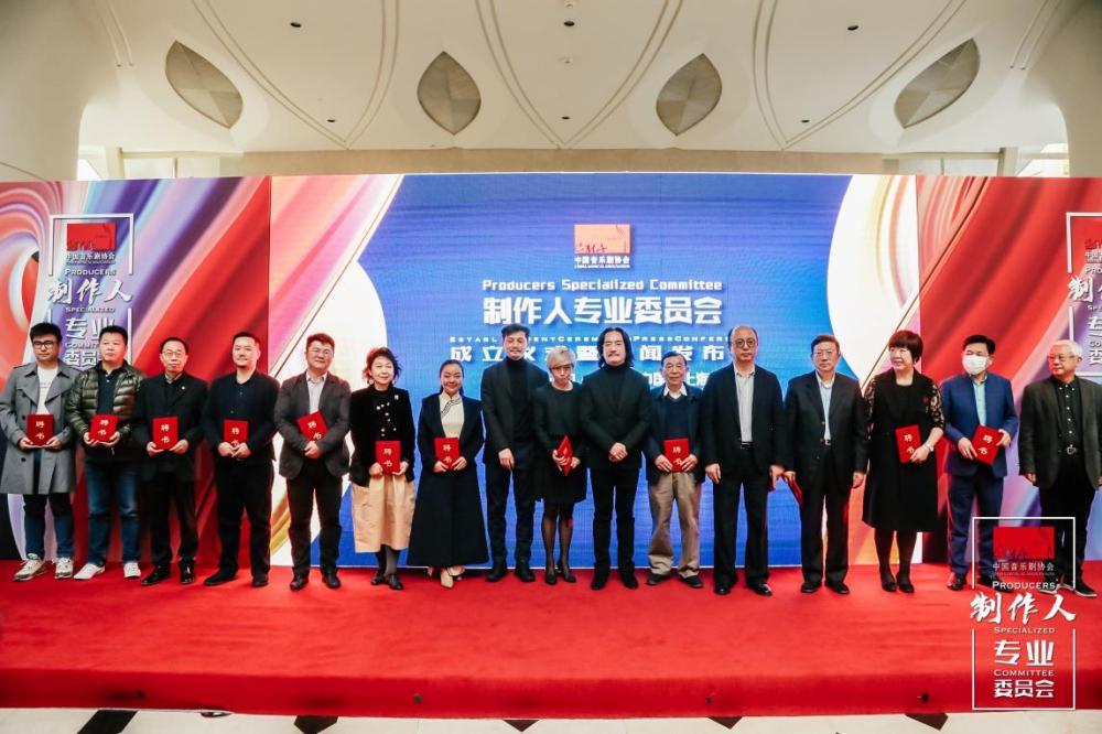 中国音乐剧协会制作人专业委员会成立,将在徐汇西岸设立国际交流中心