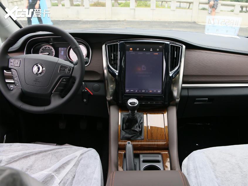 新款东风风行M7正式上市 12.69万元起售