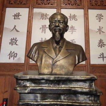 """中国数学""""最强大脑""""汇聚温州!中国数学教育研讨会今日举行"""