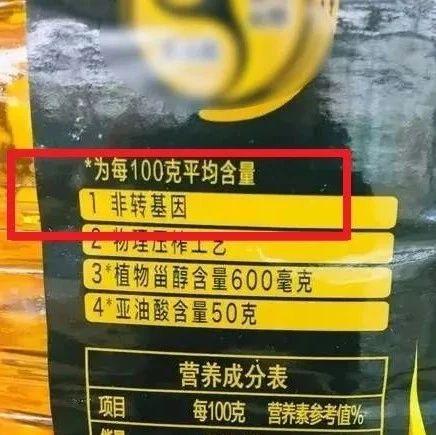 买食用油时,只要油桶上有这行字,无论多少钱,都是优质好油!