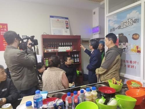 """高新区分局组织召开""""小餐饮""""提升工作现场观摩会"""