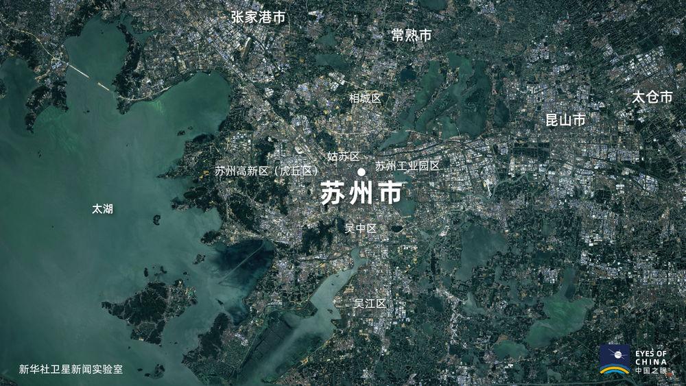 """在这座千年古城,一个""""密码""""被卫星解开了图片"""