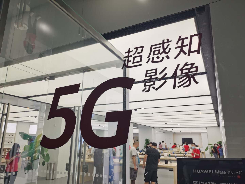 黄金周5G手机帮你选:是否等待苹果?千元机香吗?图片