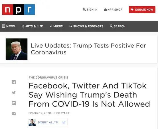 TikTok和脸书,也出手删帖了图片