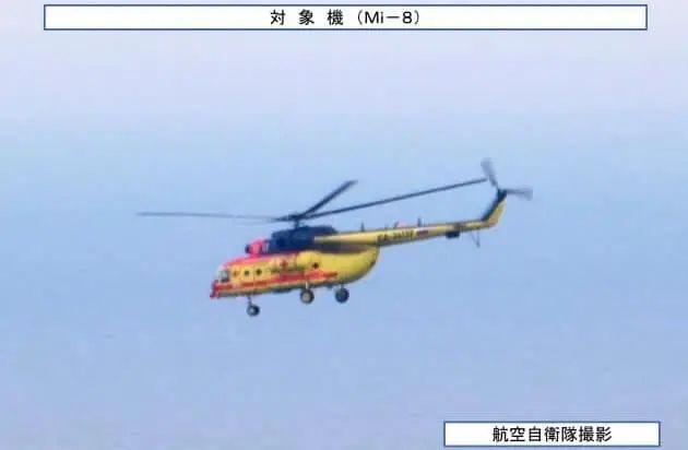 俄直升机飞进日本领空图片