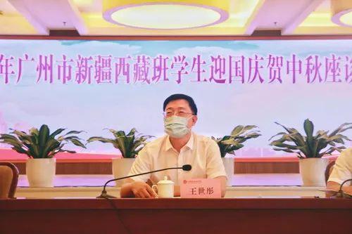 任广州市委组织部长8年 王世彤职务调整图片