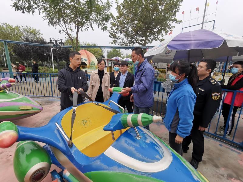 陕西市场监管系统立即开展全省游乐设施、索道等特种设备排查整治