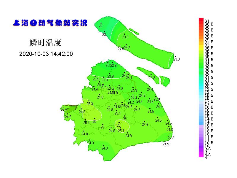 冷空气光临上海!今夜到明天降温降雨,5日起又是好天气图片