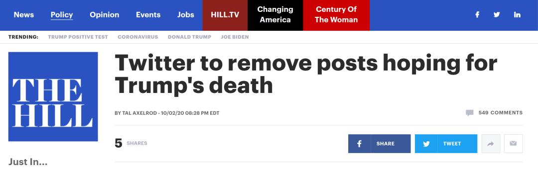 """所有""""希望特朗普死掉""""推文,消失在即图片"""