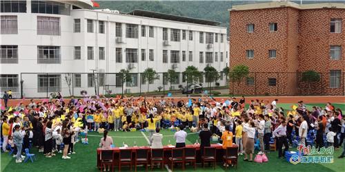 <strong>上里县杨琪乡中心幼儿园开展亲子歌唱主题运动</strong>