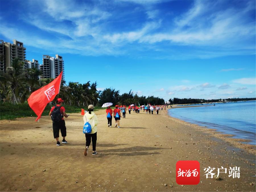 """2020海南亲水运动季林高""""渡海解放""""徒步"""