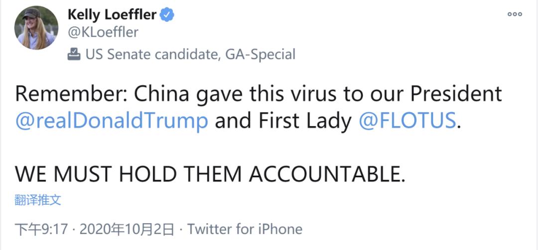 美议员称特朗普确诊要中国负责 美媒:最糟糕的表态图片