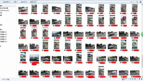 神操作!男子返乡途中拍361张车辆违章照,交警罚了36人图片