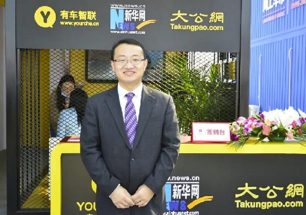 广汽本田杨松玲:做所有用户梦想的同行者