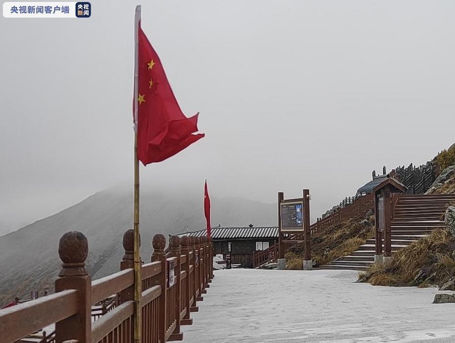太白山风景区迎来降雪 启动紧急气象计划