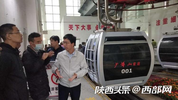 陕西省针对大型游乐设施、索道等特种设备开展排查整治工作