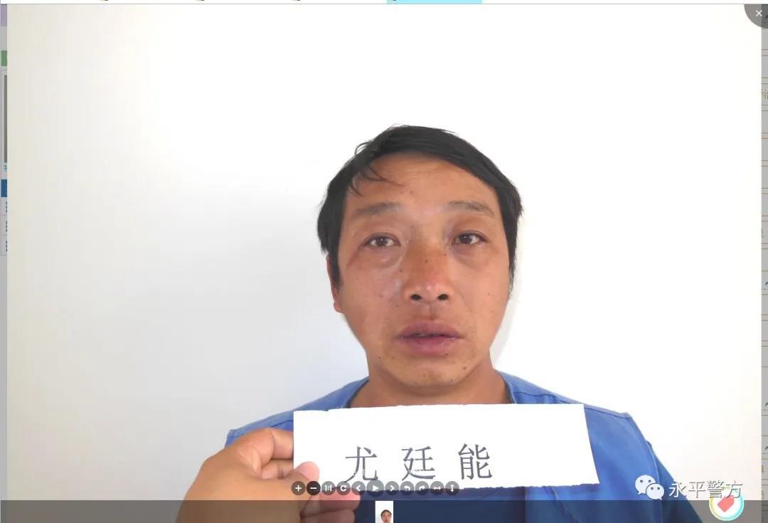 云南永平一犯罪嫌疑人脱逃,双手戴有手铐图片