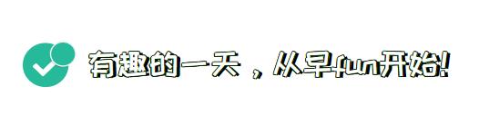 早fun | 11月27日开跑!2020七彩云南·秘境百马开始报名啦图片