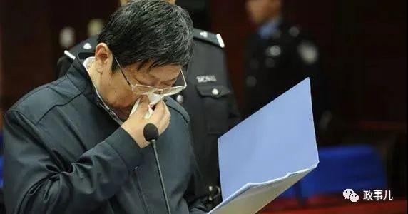 落马副部陈安众,又有涉案财物被执行图片