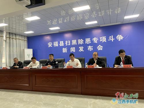全部221条举报线索已完成 安福县扫黄打非专项斗争取得成效(图)