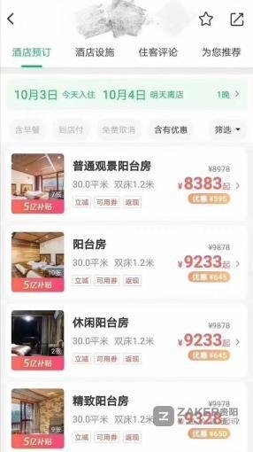 贵州省雷山县查处西江个体旅馆假币行为