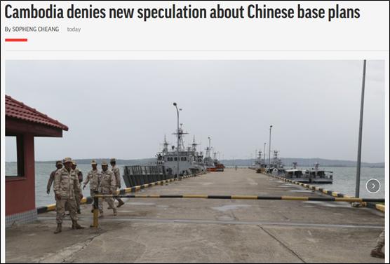 这也能跟中国扯上关系?图片