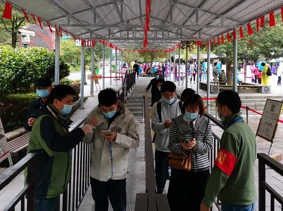 """武陵源:疫情指南贴心服务让游客""""放心出行"""""""