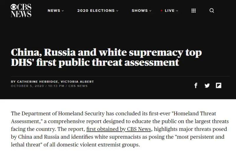"""美国公布国土安全""""三大威胁"""":中国、俄罗斯,和他们?!图片"""